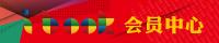 云南新華在線-云南新華書店集團B2B2C電子商務發行平臺