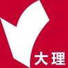 云南新華書店集團-大理書城