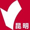 云南新華書店集團-昆明書城