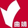 云南新華書店集團-曲靖書城