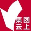云南新華書店集團云上書店